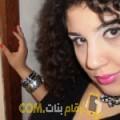 أنا ليالي من الجزائر 33 سنة مطلق(ة) و أبحث عن رجال ل التعارف