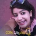 أنا نعمة من عمان 22 سنة عازب(ة) و أبحث عن رجال ل التعارف