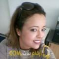 أنا ريم من تونس 35 سنة مطلق(ة) و أبحث عن رجال ل الدردشة