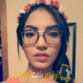 أنا نور من مصر 21 سنة عازب(ة) و أبحث عن رجال ل الدردشة