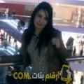 أنا أمال من اليمن 32 سنة عازب(ة) و أبحث عن رجال ل التعارف
