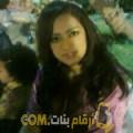 أنا نسرين من اليمن 31 سنة عازب(ة) و أبحث عن رجال ل التعارف