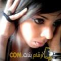 أنا عيدة من عمان 24 سنة عازب(ة) و أبحث عن رجال ل المتعة