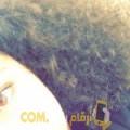 أنا ريتاج من عمان 22 سنة عازب(ة) و أبحث عن رجال ل التعارف