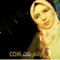 أنا مليكة من عمان 24 سنة عازب(ة) و أبحث عن رجال ل الزواج