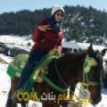أنا فلة من المغرب 29 سنة عازب(ة) و أبحث عن رجال ل الحب