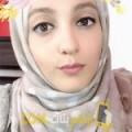 أنا إلهام من عمان 25 سنة عازب(ة) و أبحث عن رجال ل المتعة