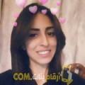 أنا مروى من العراق 21 سنة عازب(ة) و أبحث عن رجال ل الزواج