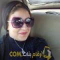 أنا نهيلة من مصر 26 سنة عازب(ة) و أبحث عن رجال ل الزواج