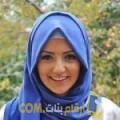 أنا سعيدة من لبنان 21 سنة عازب(ة) و أبحث عن رجال ل المتعة