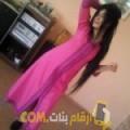 أنا غيثة من عمان 24 سنة عازب(ة) و أبحث عن رجال ل التعارف