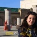 أنا جوهرة من الأردن 24 سنة عازب(ة) و أبحث عن رجال ل الزواج