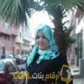 أنا بتينة من قطر 32 سنة عازب(ة) و أبحث عن رجال ل الحب
