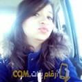 أنا دنيا من قطر 28 سنة عازب(ة) و أبحث عن رجال ل الحب