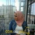 أنا يسرى من ليبيا 33 سنة مطلق(ة) و أبحث عن رجال ل الزواج