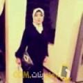 أنا جميلة من فلسطين 22 سنة عازب(ة) و أبحث عن رجال ل التعارف