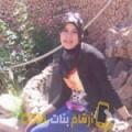 أنا ثورية من البحرين 29 سنة عازب(ة) و أبحث عن رجال ل الصداقة