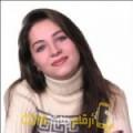 أنا دينة من لبنان 29 سنة عازب(ة) و أبحث عن رجال ل الصداقة