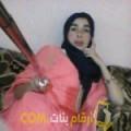 أنا زينب من المغرب 26 سنة عازب(ة) و أبحث عن رجال ل الحب