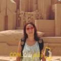 أنا أمينة من تونس 25 سنة عازب(ة) و أبحث عن رجال ل الحب