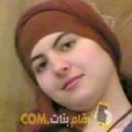 أنا لميتة من لبنان 28 سنة عازب(ة) و أبحث عن رجال ل الصداقة