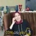 أنا ناريمان من مصر 38 سنة مطلق(ة) و أبحث عن رجال ل الدردشة