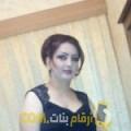 أنا ليالي من تونس 26 سنة عازب(ة) و أبحث عن رجال ل الصداقة