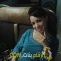 أنا أميرة من المغرب 29 سنة عازب(ة) و أبحث عن رجال ل الصداقة