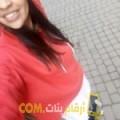 أنا إنتصار من عمان 21 سنة عازب(ة) و أبحث عن رجال ل الحب