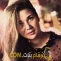 أنا رامة من المغرب 26 سنة عازب(ة) و أبحث عن رجال ل الدردشة