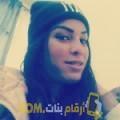 أنا ميرال من المغرب 24 سنة عازب(ة) و أبحث عن رجال ل التعارف
