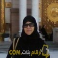 أنا رانة من الجزائر 102 سنة مطلق(ة) و أبحث عن رجال ل الزواج