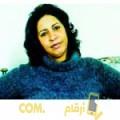 أنا نوال من مصر 48 سنة مطلق(ة) و أبحث عن رجال ل المتعة