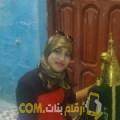 أنا ميرنة من البحرين 24 سنة عازب(ة) و أبحث عن رجال ل الحب