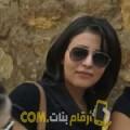 أنا مريم من مصر 28 سنة عازب(ة) و أبحث عن رجال ل التعارف
