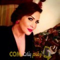 أنا وجدان من سوريا 30 سنة عازب(ة) و أبحث عن رجال ل الزواج