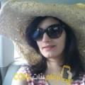 أنا عبلة من البحرين 28 سنة عازب(ة) و أبحث عن رجال ل الحب