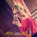 أنا سالي من الكويت 27 سنة عازب(ة) و أبحث عن رجال ل الحب