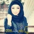 أنا آنسة من الإمارات 23 سنة عازب(ة) و أبحث عن رجال ل الصداقة