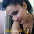 أنا مليكة من عمان 35 سنة مطلق(ة) و أبحث عن رجال ل الزواج