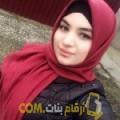 أنا سهيلة من مصر 39 سنة مطلق(ة) و أبحث عن رجال ل التعارف