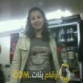 أنا ولاء من فلسطين 26 سنة عازب(ة) و أبحث عن رجال ل الدردشة