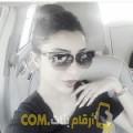 أنا إنتصار من عمان 25 سنة عازب(ة) و أبحث عن رجال ل التعارف