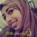 أنا ريم من عمان 22 سنة عازب(ة) و أبحث عن رجال ل المتعة
