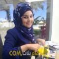 أنا مجدولين من الأردن 27 سنة عازب(ة) و أبحث عن رجال ل الحب