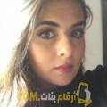 أنا سماح من عمان 20 سنة عازب(ة) و أبحث عن رجال ل الصداقة