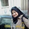 أنا حلوة من الجزائر 38 سنة مطلق(ة) و أبحث عن رجال ل الحب
