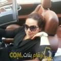أنا مارية من الجزائر 31 سنة عازب(ة) و أبحث عن رجال ل الدردشة