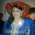 أنا سراح من تونس 23 سنة عازب(ة) و أبحث عن رجال ل المتعة