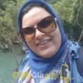 أنا فردوس من الجزائر 32 سنة مطلق(ة) و أبحث عن رجال ل الزواج